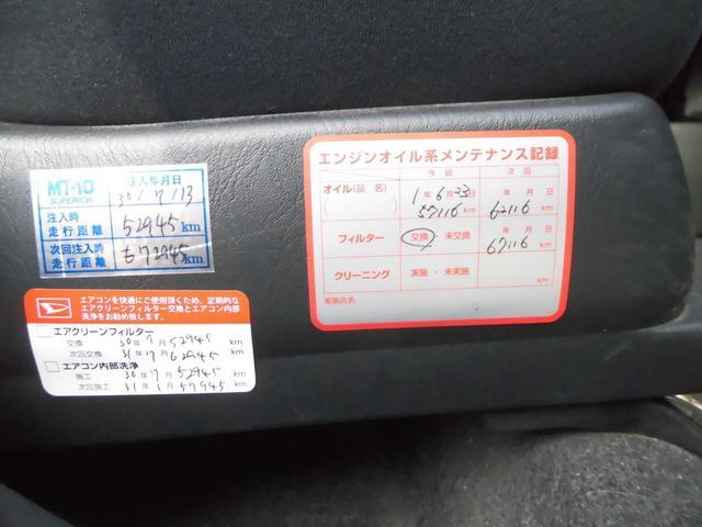 「ダイハツ」「エッセ」「軽自動車」「愛知県」の中古車7