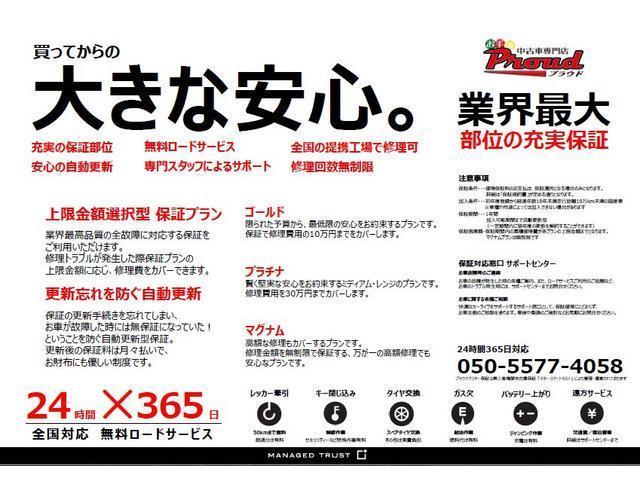 「ホンダ」「N-ONE」「コンパクトカー」「愛知県」の中古車30