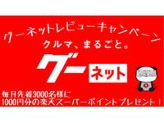「ホンダ」「N-ONE」「コンパクトカー」「愛知県」の中古車36