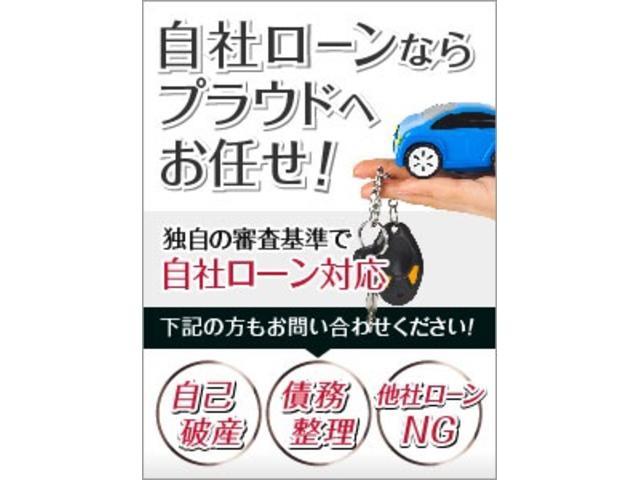 G・Lパッケージ 電動ドア HID Bカメラ スマートキ(4枚目)