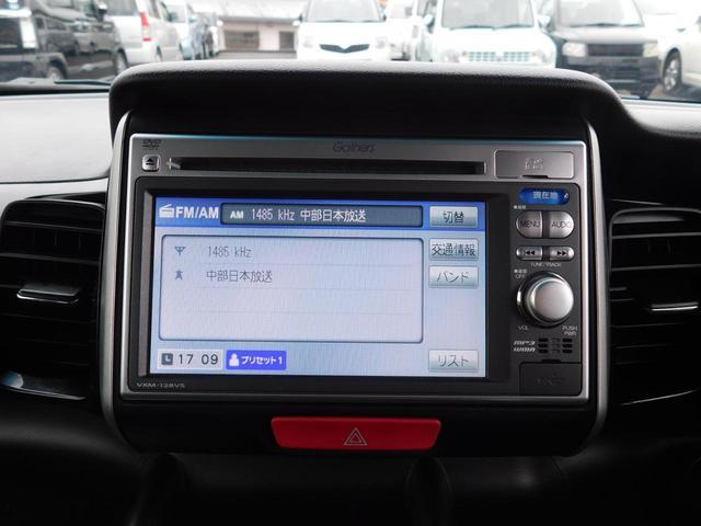 G・Lパッケージ 電動ドア HID Bカメラ スマートキ(9枚目)