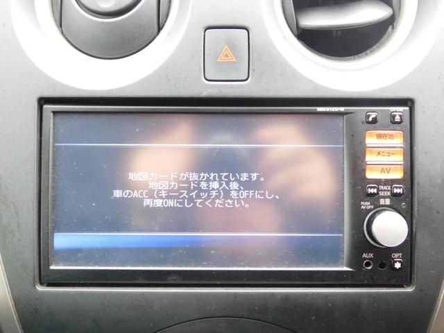 X 禁煙 Bカメラ エアロ スマートキ 純正アルミ フルセグ(3枚目)