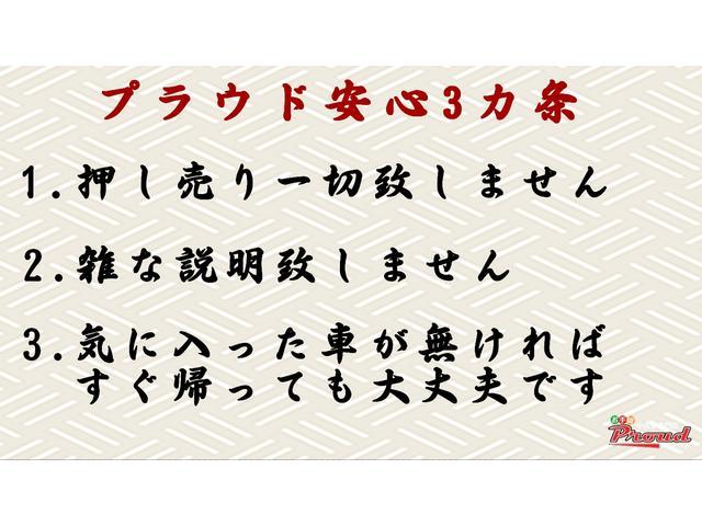X 禁煙 フルセグ スマートキ Bカメラ 純正アルミ 電格(2枚目)
