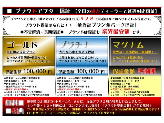 X 禁煙 フルセグ スマートキ Bカメラ 純正アルミ 電格(5枚目)