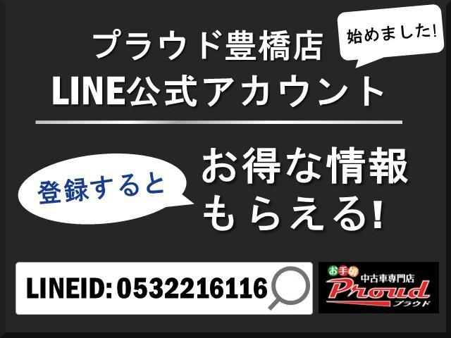 カスタムターボRSリミテッド 地デジ 片側扉 キーレス ナビ(5枚目)