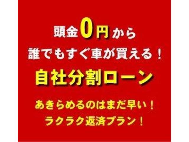 「レクサス」「IS」「セダン」「愛知県」の中古車21