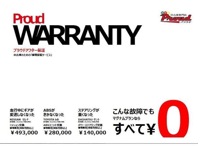 15RX タイプV/インテリキー/プッシュスタート/ETC(24枚目)