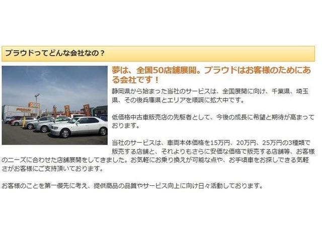 15RX タイプV/インテリキー/プッシュスタート/ETC(31枚目)