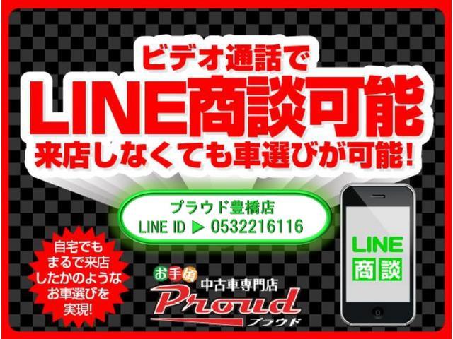 15RX タイプV/純SDナビ/インテリキー/純アルミ(4枚目)