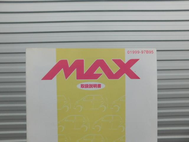 L /1年保証付/キーレス/純正CD/電動格納ミラー/Wエアバック(25枚目)
