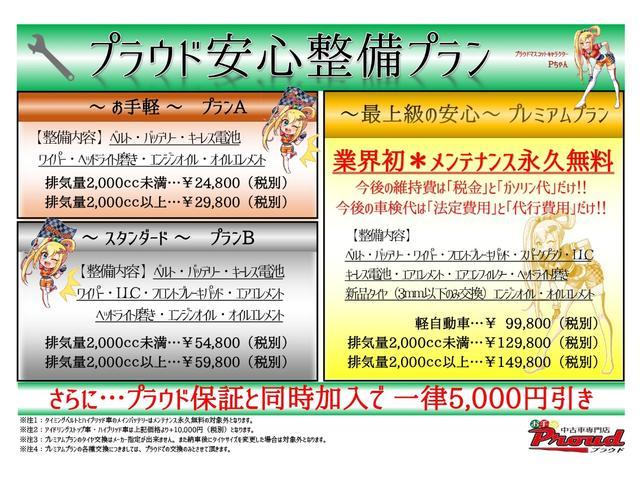 L /1年保証付/キーレス/純正CD/電動格納ミラー/Wエアバック(33枚目)
