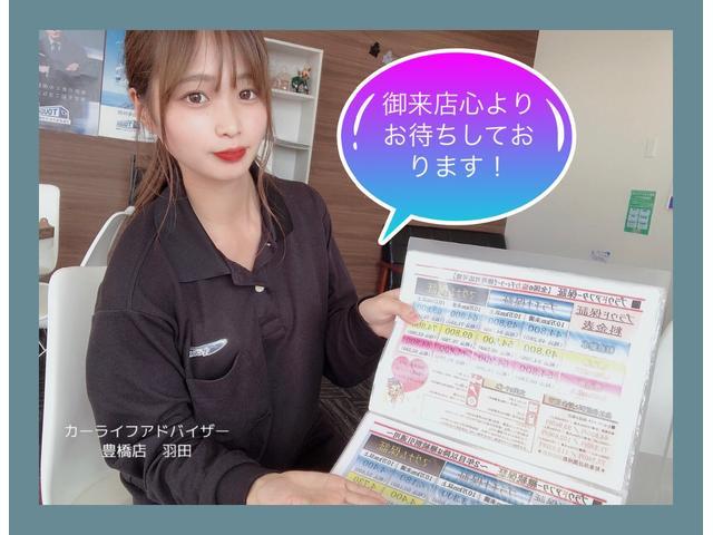 X /1年保証付/スマートキー/タイミングチェーン/電動格納ミラー/禁煙車(27枚目)