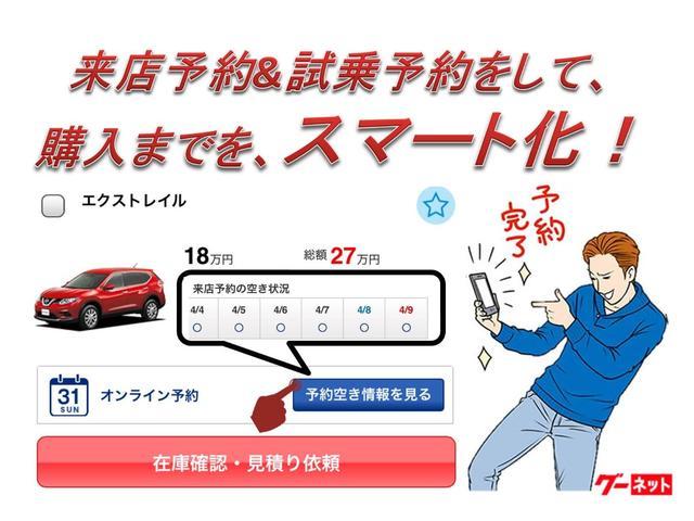 X /1年保証付/スマートキー/タイミングチェーン/電動格納ミラー/禁煙車(30枚目)
