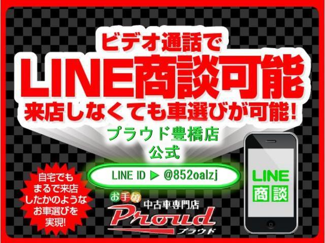 RR-Sリミテッド /1年保証付/ターボ/キーレス/電動格納ミラー/タイミングチェーン/禁煙車(4枚目)