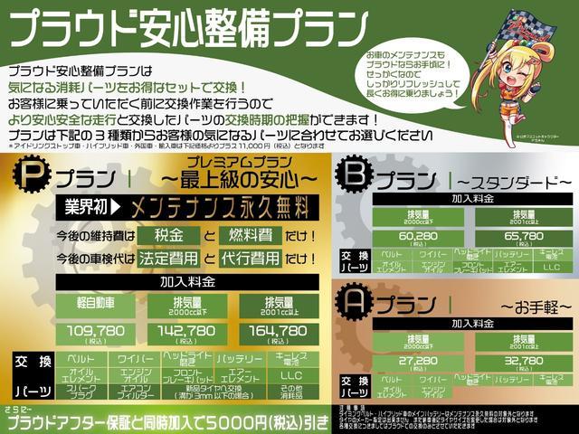 RR-Sリミテッド /1年保証付/ターボ/キーレス/電動格納ミラー/タイミングチェーン/禁煙車(34枚目)