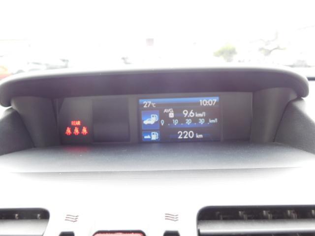 2.0i-L アイサイト /1年保証付/Bカメラ/スマートキー/プッシュスタート/禁煙車/クルーズコントロール/パワーシート/社外ナビ/Bluetooth接続/純正アルミ/4WD/ETC/アイサイト搭載車/電動格納ミラー(16枚目)