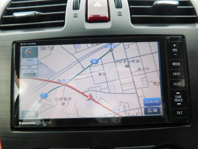 2.0i-L アイサイト /1年保証付/アイサイト搭載車/Bカメラ/ドライブレコーダー/ルーフレール/純正ナビ/クルーズコントロール/DVD再生/禁煙車/スマートキー/ETC/パワーシート/オートライト/純正アルミ(5枚目)