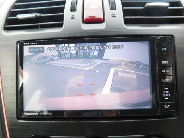2.0i-L アイサイト /1年保証付/アイサイト搭載車/Bカメラ/ドライブレコーダー/ルーフレール/純正ナビ/クルーズコントロール/DVD再生/禁煙車/スマートキー/ETC/パワーシート/オートライト/純正アルミ(11枚目)