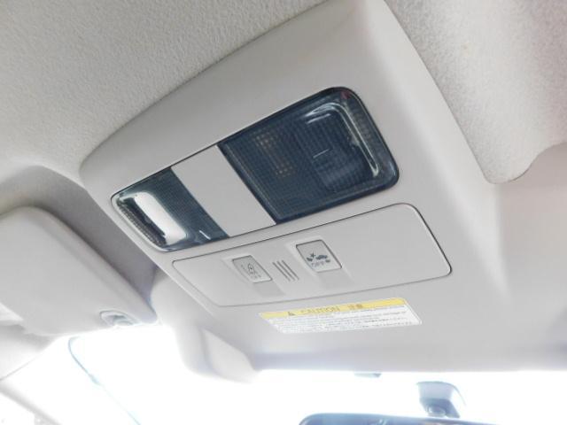 2.0i-L アイサイト /1年保証付/アイサイト搭載車/Bカメラ/ドライブレコーダー/ルーフレール/純正ナビ/クルーズコントロール/DVD再生/禁煙車/スマートキー/ETC/パワーシート/オートライト/純正アルミ(19枚目)