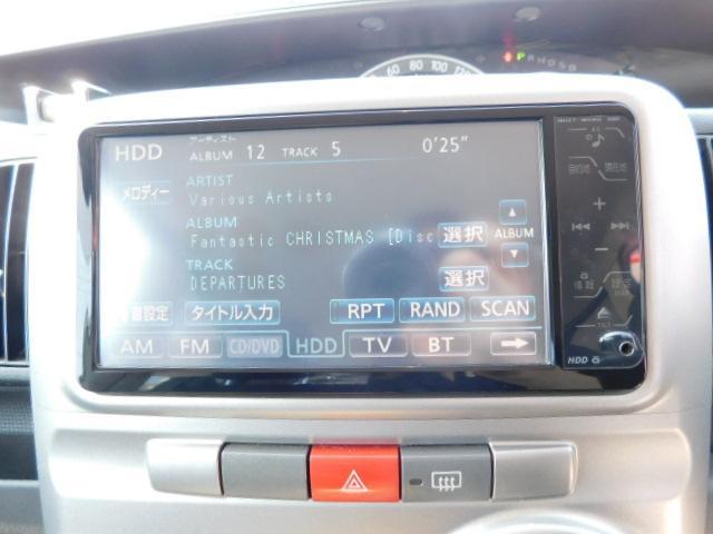 カスタムXリミテッド /1年保証付/片側パワースライドドア/HDDナビ/Bluetooth接続/Bカメラ/スマートキー/ETC/地デジTV/禁煙車/ベンチシート(21枚目)