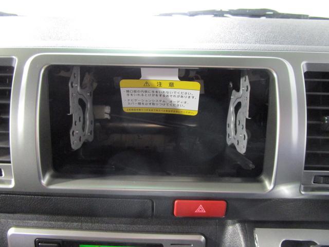 スーパーGL プリクラッシュセーフティ 登録済未使用車(2枚目)