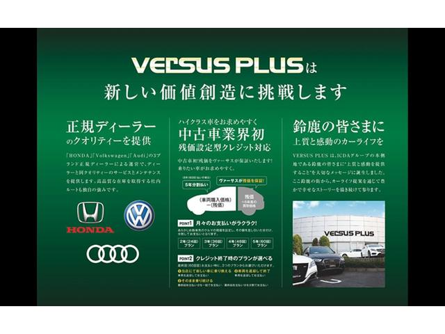 ◆『こだわりには、価値がある』ヴァーサスプラス鈴鹿店グランドオープン♪ハイクラスな車を多数展示♪在庫の無い車両のオーダーも受け付けます◆