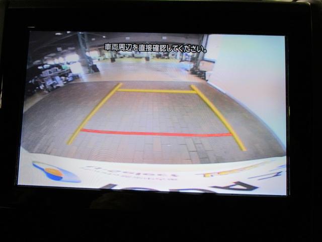 プレミアム 純正メモリーナビ フルセグTV CD&DVD再生 ブルートゥース F&S&Bカメラ ETC車載器 黒革シート 電動サンルーフ ステアリングヒーター パワーテールゲート LED ドラレコ スマートキー(3枚目)