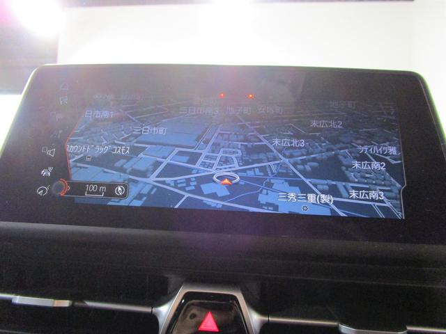 RZ 純正メモリーナビ フルセグTV USBオーディオ ブルートゥース JBLプレミアムサウンド バックカメラ LEDオートライト コンビシート Sヒーター パワーS スープラセーフティ プッシュスタート(2枚目)