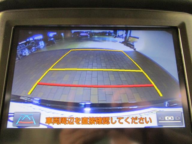 Fバージョン 純正SDナビ フルセグTV CD&DVD再生機能 ブルートゥース バックカメラ ETC車載器 LEDオートライト オートマチックハイビーム シートヒーター パワーシート ドラレコ スマートキー(3枚目)