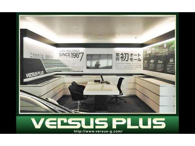 Fバージョン 純正SDナビ フルセグTV CD&DVD再生機能 ブルートゥース バックカメラ ETC車載器 LEDオートライト オートマチックハイビーム シートヒーター パワーシート ドラレコ スマートキー(25枚目)