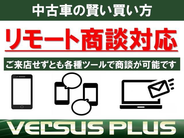 クーパーS 純正HDDナビ USB ブルートゥース バックカメラ ETC車載器 LEDオートライト ヘッドアップディスプレイ クルーズコントロール ドライブレコーダー 純正18インチアルミホイール スマートキー(22枚目)