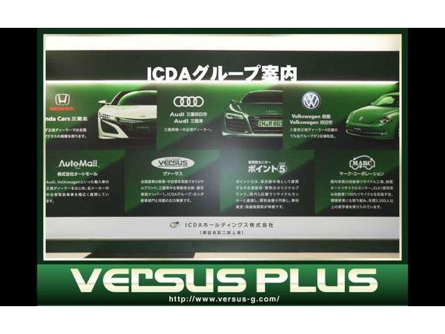 クーパーS 純正HDDナビ USB ブルートゥース バックカメラ ETC車載器 LEDオートライト ヘッドアップディスプレイ クルーズコントロール ドライブレコーダー 純正18インチアルミホイール スマートキー(29枚目)