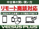 クーパー クラブマン 純正HDDナビ USB ブルートゥース バックカメラ ETC車載器 オートライト クルーズコントロール ドライブレコーダー 純正17インチアルミホイール スマートキー(21枚目)
