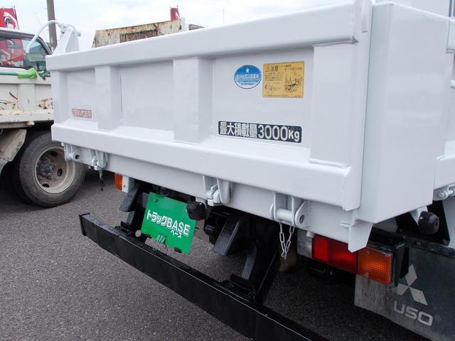 全低床強化ダンプ3トン積・3方開・極東開発・平電格ミラー(17枚目)