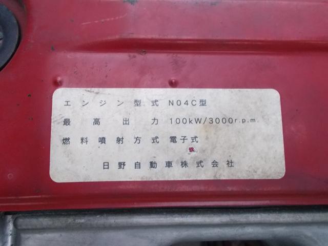 高所作業車 HDDナビ リヤモニター キーレス 左電格ミラー(16枚目)