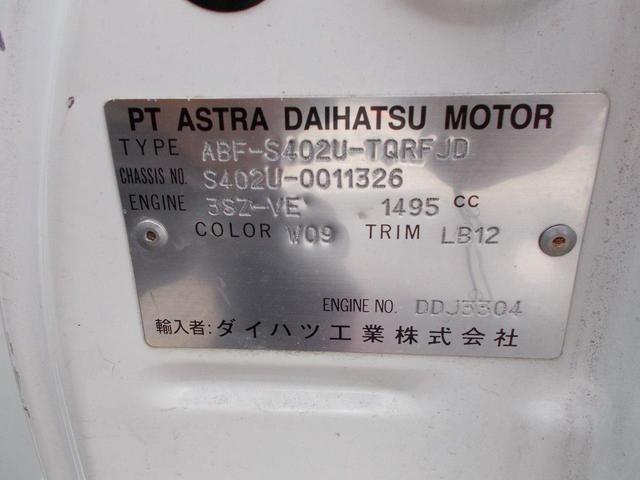 DX3方開平ボディ トヨタ車体製垂直式パワーゲート(18枚目)