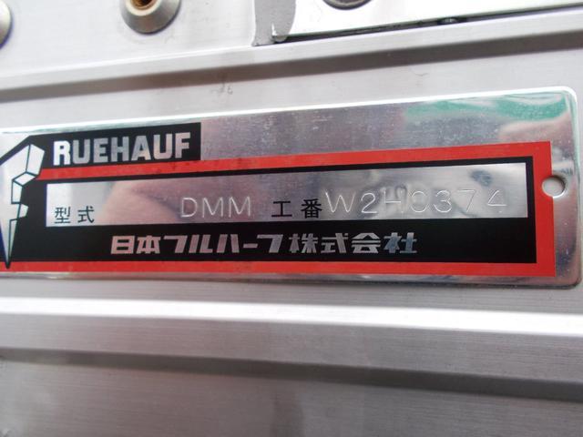 超ロングワイド アルミウィング・床板張3.4トン積(9枚目)
