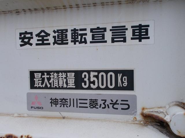 平ボディパワーゲート・3方開・3.5トン積・左電格ミラー(16枚目)