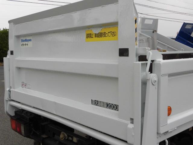 ロング平ボディ・パワーゲート・2トン積・排出ガス浄化装置(13枚目)