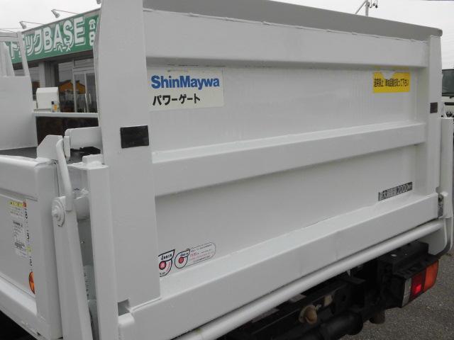 ロング平ボディ・パワーゲート・2トン積・排出ガス浄化装置(14枚目)