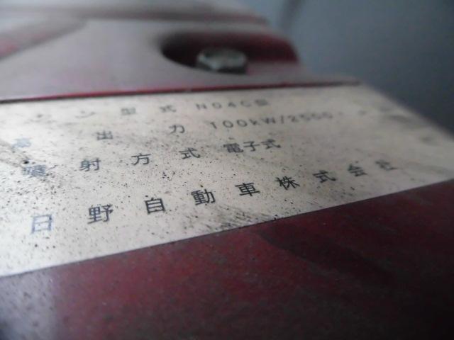 「その他」「デュトロ」「トラック」「愛知県」の中古車43