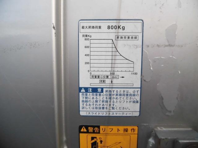 ワイドロング・パネルバン・スライドリフト・3t積・ラジコン付(20枚目)