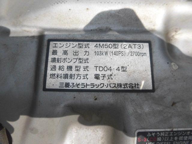 「その他」「キャンター」「トラック」「愛知県」の中古車38