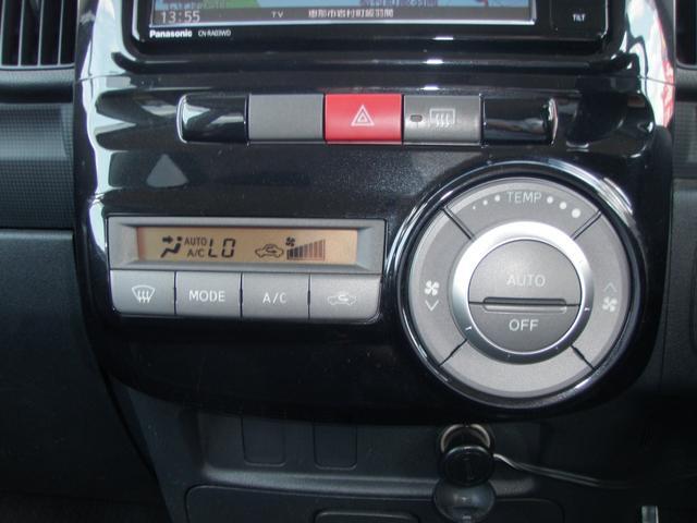 Gスペシャル キーフリーシステム 社外ナビ フルセグテレビ 左側パワースライドドア アイドリングストップ バックカメラ オートエアコン車 純正アルミホイール フロントタイプドライブレコーダー リアスモークガラス(15枚目)