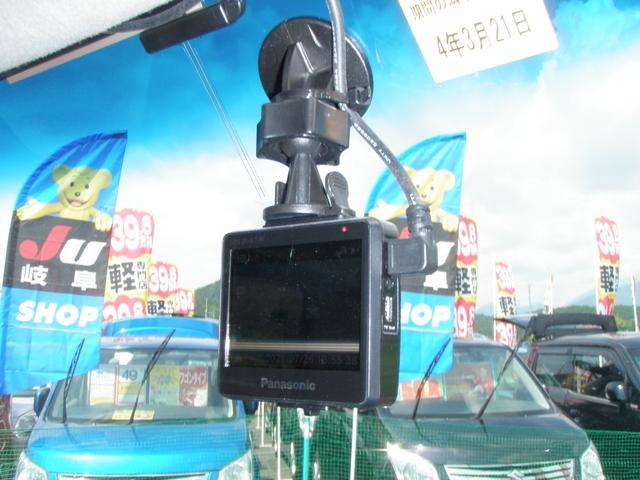 Gスペシャル キーフリーシステム 社外ナビ フルセグテレビ 左側パワースライドドア アイドリングストップ バックカメラ オートエアコン車 純正アルミホイール フロントタイプドライブレコーダー リアスモークガラス(17枚目)