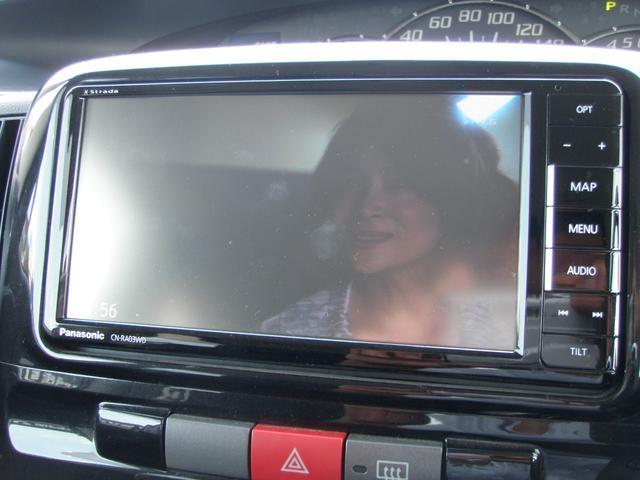 Gスペシャル キーフリーシステム 社外ナビ フルセグテレビ 左側パワースライドドア アイドリングストップ バックカメラ オートエアコン車 純正アルミホイール フロントタイプドライブレコーダー リアスモークガラス(23枚目)