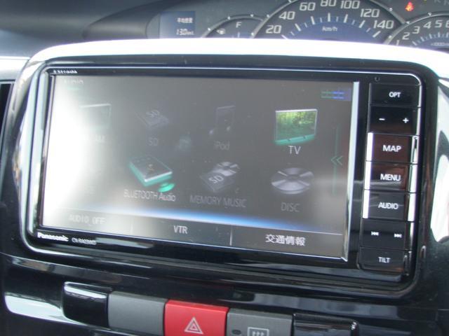 Gスペシャル キーフリーシステム 社外ナビ フルセグテレビ 左側パワースライドドア アイドリングストップ バックカメラ オートエアコン車 純正アルミホイール フロントタイプドライブレコーダー リアスモークガラス(24枚目)