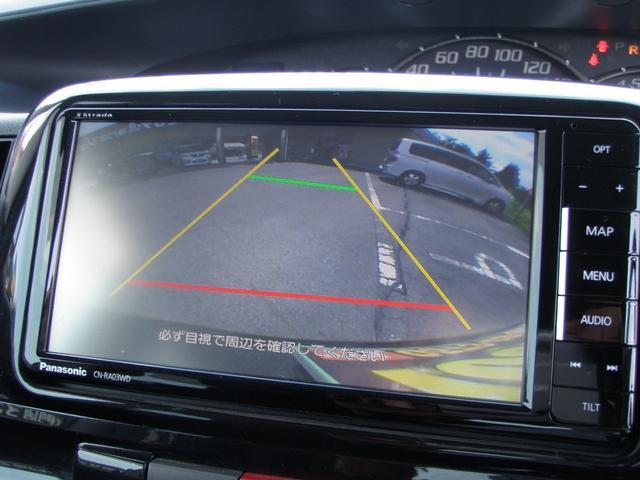 Gスペシャル キーフリーシステム 社外ナビ フルセグテレビ 左側パワースライドドア アイドリングストップ バックカメラ オートエアコン車 純正アルミホイール フロントタイプドライブレコーダー リアスモークガラス(42枚目)