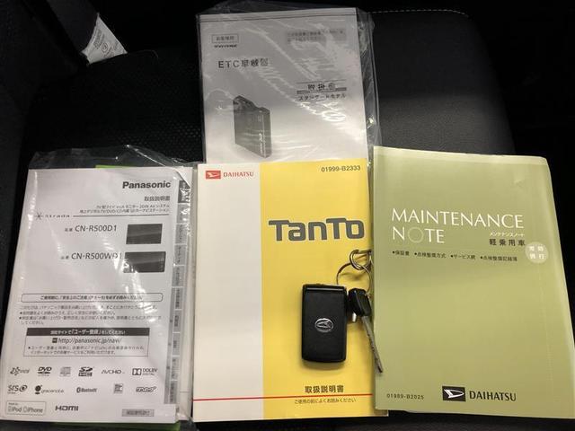 カスタムX フルセグ メモリーナビ DVD再生 バックカメラ 衝突被害軽減システム ETC 電動スライドドア LEDヘッドランプ 記録簿 アイドリングストップ(8枚目)