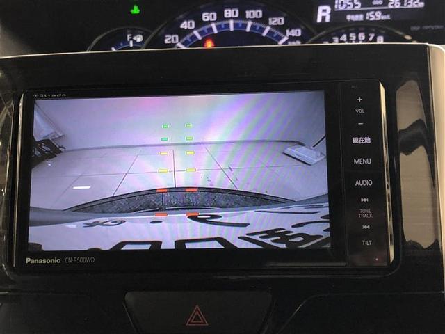 カスタムX フルセグ メモリーナビ DVD再生 バックカメラ 衝突被害軽減システム ETC 電動スライドドア LEDヘッドランプ 記録簿 アイドリングストップ(17枚目)